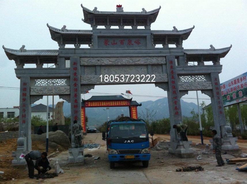 嘉祥腾辉石业厂家分享石雕产品雕刻的艺术含义(图1)